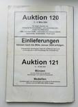 Аукционный каталог январь 2004г., фото №4