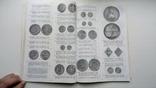 Аукционный каталог январь 2004г., фото №9