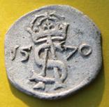 Дводенарій 1570р., фото №2