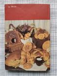 Учитесь вкусно печь (1), фото №10