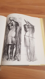 Анатомия для художников Ене Барчаи, фото №4