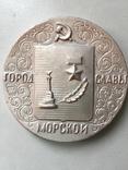 Медаль памятная металлическая, фото №2