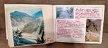 Альбом республика Молдавия. Школьная работа по географии учеников СССР., фото №7