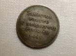 Медаль в память визита Императрицы Марии Федоровны в Варшаву 1818 год s54 копия, фото №3