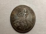 Медаль За победу над Калишем 18 октября 1706 года Петр I s59 копия, фото №3