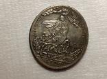 Медаль За победу над Калишем 18 октября 1706 года Петр I s59 копия, фото №2