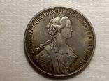 Медаль За труды и воздаяние от экономического общества. Имп. Екатерина II s63 копия, фото №2