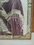 Владимирская Пресвятая Богородица, фото №4