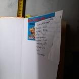 Вкусная книга ваши лучшие рецепты 2005р., фото №5
