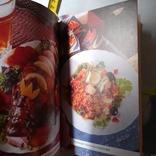 Вкусная книга ваши лучшие рецепты 2005р., фото №7