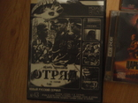 10 двд дисков, фото №7