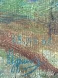 Дівчина з букетом 1967 підпис автора, фото №9