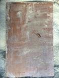 Дівчина з букетом 1967 підпис автора, фото №10