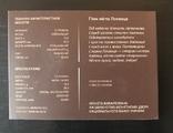 Монета 5 в блистере Лохвиця. Тираж блистера 500 штук, фото №3