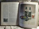 Книга о вкусной и здоровой пище, фото №6