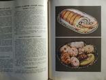 Книга о вкусной и здоровой пище, фото №8