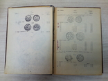 """Каталог Robert P. Harris """"A Guidebook of Russian Coins 1725 to 1970, 1971 г.., фото №6"""