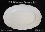 C.T/ Altwasser Germany 29 блюдо из фаянса (Германия) 28 х 18 см., фото №2