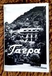 """Книжечка состоящая из фото """"Гагра"""" 1960г., фото №2"""