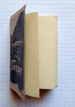 """Книжечка состоящая из фото """"Гагра"""" 1960г., фото №3"""