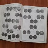 Юсупов Б.С. Российские монеты (1699-1917). 1995 г., фото №4