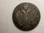 Медаль 1896 В память коронации Николая 2 с нами бог s85 размер 50 мм копия, фото №3
