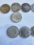 11 копий царских монет, фото №3