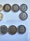11 копий царских монет, фото №7