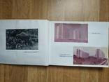 Трускавець на фото від 19ст. до 1976 р., фото №5