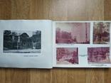 Трускавець на фото від 19ст. до 1976 р., фото №12