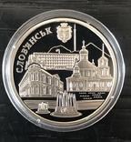 Медаль 375 років місту Словянську. Город Славянск, фото №3