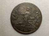 Копия Медаль на заключение мира с Турцией в 1774 году s91 размер 50 мм, фото №2