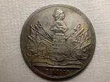 Медаль в память командования Петр 1 при Борнгольме 1716 год s93 размер 55 мм копия, фото №2