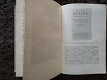 Смирнов-Сокольский, Н.П. Рассказы о книгах. М., 1960г., фото №9
