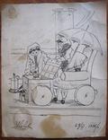 Харьковский художникН. М. Уваров., фото №2