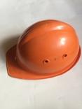 Каска строителя СССР( Дружба)., фото №2