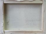 Картина, Стежина у весняний край, 30х40 см. Живопис на полотні, фото №7