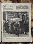 """""""Огонёк"""" 15 марта 1953г, смерть Сталина, фото №3"""