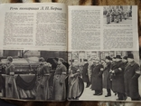 """""""Огонёк"""" 15 марта 1953г, смерть Сталина, фото №4"""