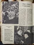 """""""Огонёк"""" 15 марта 1953г, смерть Сталина, фото №7"""