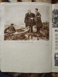 """""""Огонёк"""" 15 марта 1953г, смерть Сталина, фото №13"""