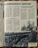 """""""Радянська жінка"""" март 1953г, смерть Сталина, фото №7"""