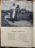 """""""Радянська жінка"""" март 1953г, смерть Сталина, фото №9"""