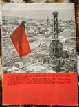 """""""Радянська жінка"""" март 1953г, смерть Сталина, фото №11"""
