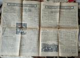 """Газета """"Деснянська правда"""",11 марта 1953г, смерть Сталина, фото №3"""