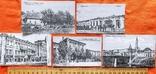 Фотографии. Харьков. Ромны. Екатеринослав, фото №4
