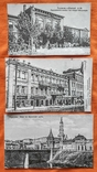 Фотографии. Харьков. Ромны. Екатеринослав, фото №5