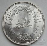 "1 фунт 1970 г. Египет "" Президент Насер "", серебро, фото №8"