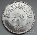 "1 фунт 1970 г. Египет "" Президент Насер "", серебро, фото №9"