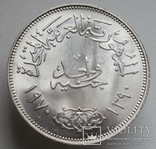"1 фунт 1970 г. Египет "" Президент Насер "", серебро, фото №11"